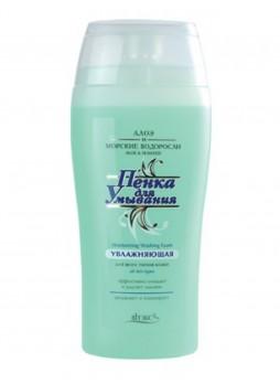 """""""Алоэ и морские водоросли"""" пенка для умывания увлажняющая для всех типов кожи"""