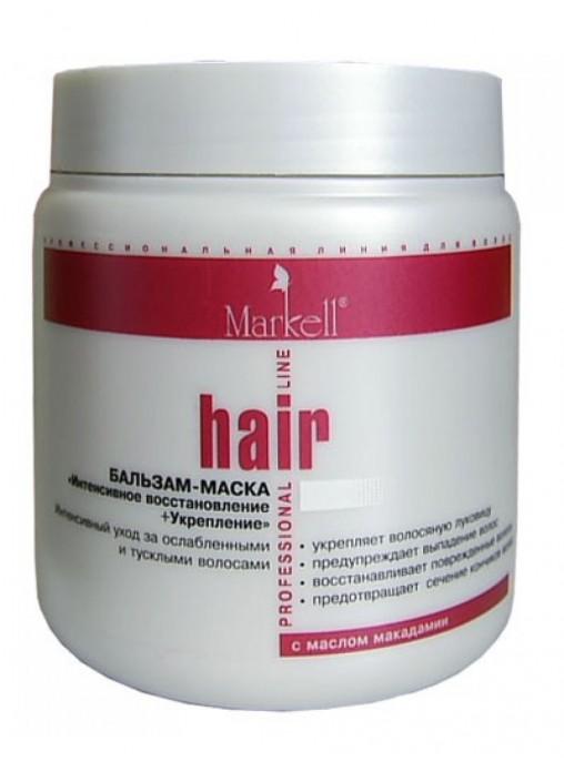 Маска для восстановления и укрепления волос в домашних условиях