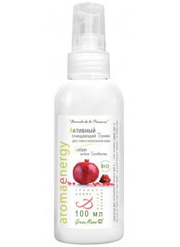 Активный очищающий тоник для сухой и нормальной кожи Олива и Гранат Bio