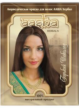 Аюрведическая краска для волос Горький Шоколад