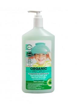 Бальзам-био для мытья посуды Green Clean Aloe