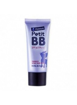 BB крем увлажняющий с гиалуроновой кислотой