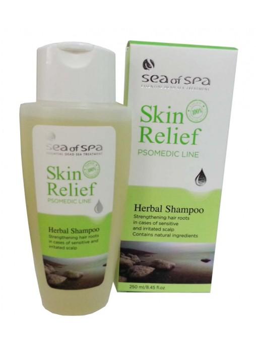 spetsialnie-shampuni-ot-psoriaza