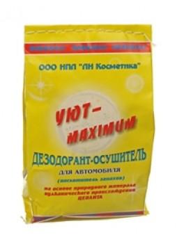 Осушитель-дезодорант для автомобиля
