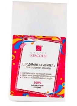 Осушитель-дезодорант для туалета