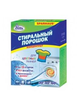 Стиральный порошок для цветных тканей Концентрат