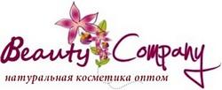 Alladvance.ru